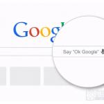 GoogleSearchNow