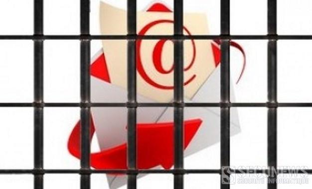 Il s'évade de prison grâce à de faux mails et du phishing