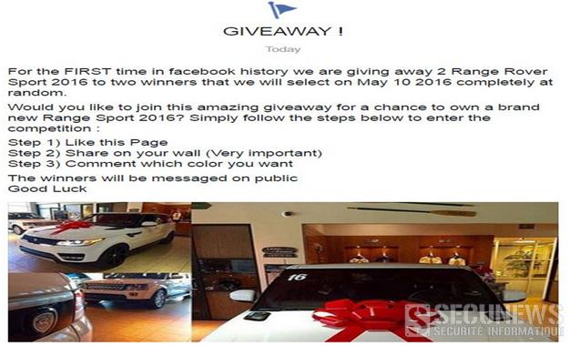 57a1026d979c6 Deux scam sur Facebook vous promettent une voiture de luxe