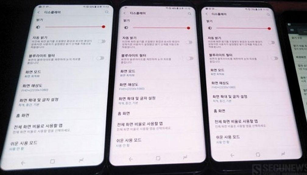 L'écran du Galaxy S8 voit rouge, Samsung prépare un correctif logiciel