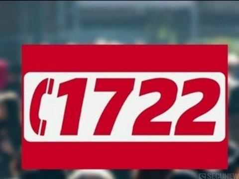 1722, le numéro qui remplace le 112 pour les appels non urgents en Belgique