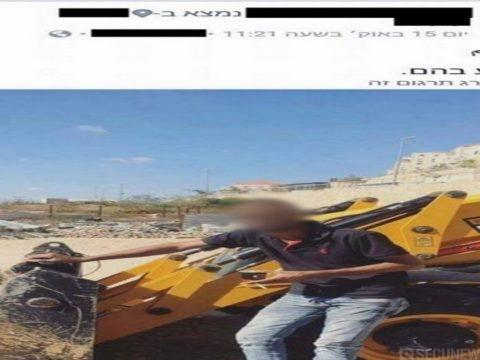Un Palestinien arrêté par erreur à cause d'un message en arabe mal traduit par Facebook